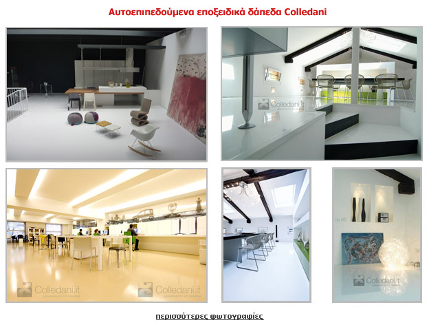 colledani_gallery2